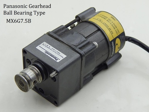 Gearhead MX6G7.5B